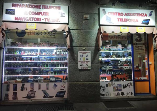 Il Negozio Sadik Accessori Riparazione Assistenza a Torino