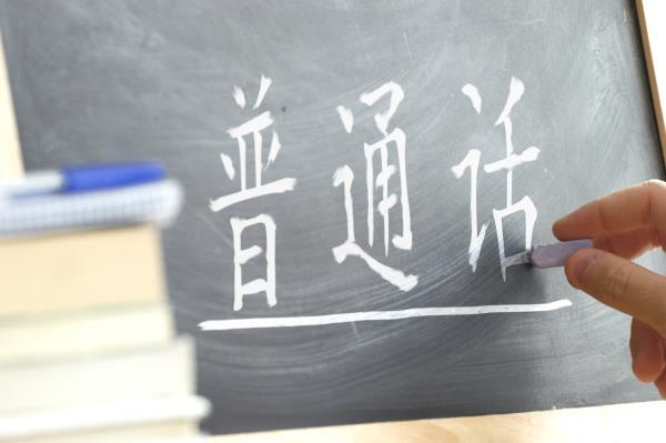Corsi lingua giapponese