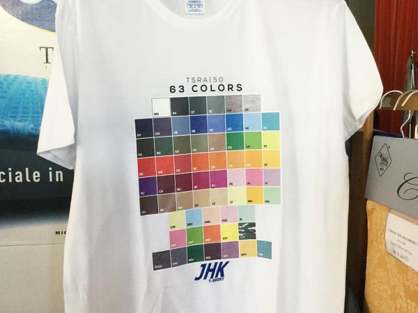 Vendita t-shirt da lavoro