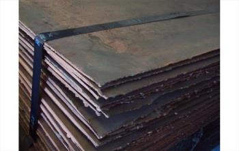 COPPER CATHODES GRADE A