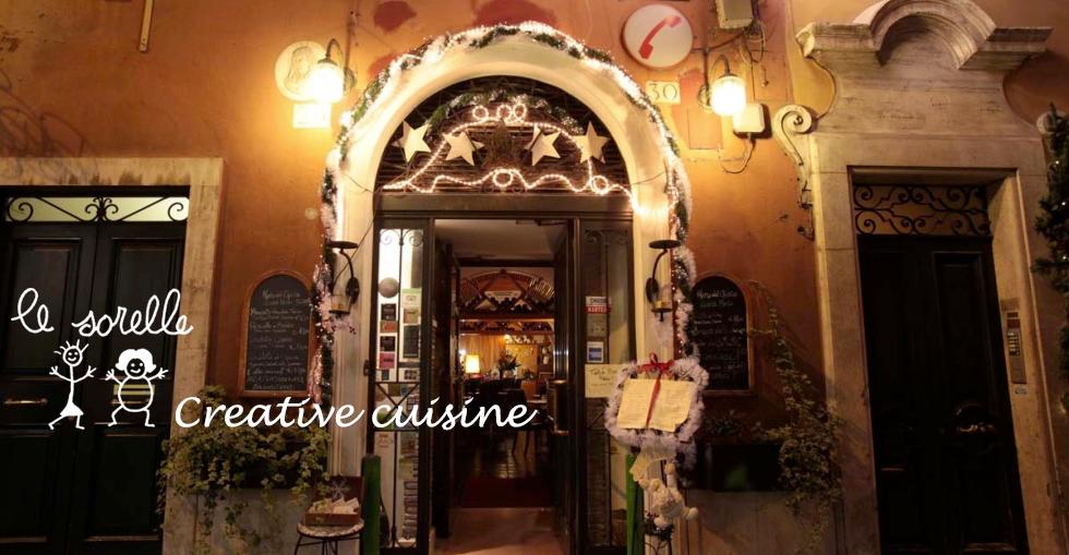 Ristorante Le Sorelle Rome historic centre