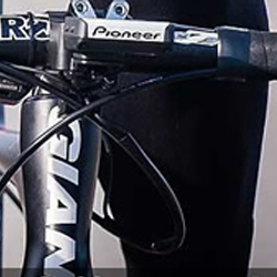 Offerte bici e accessori