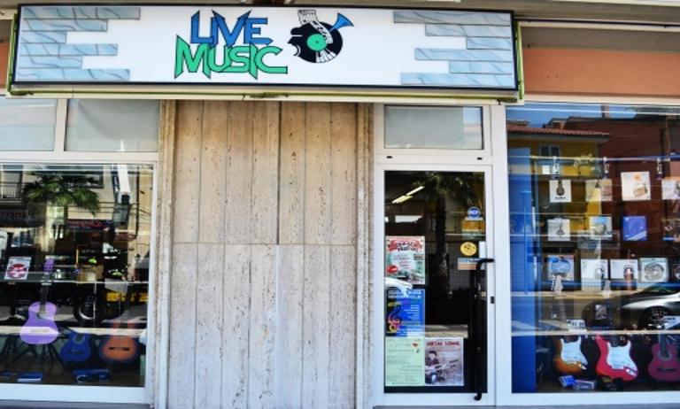 negozio apparecchiature musicali Potenza Picena