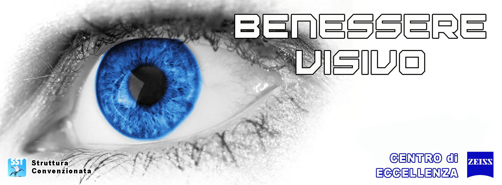 benessere visivo