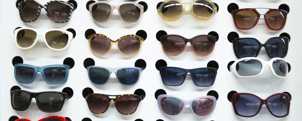 occhiali da vista o da sole
