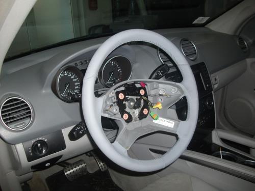 Rivestimento volante auto la Spezia
