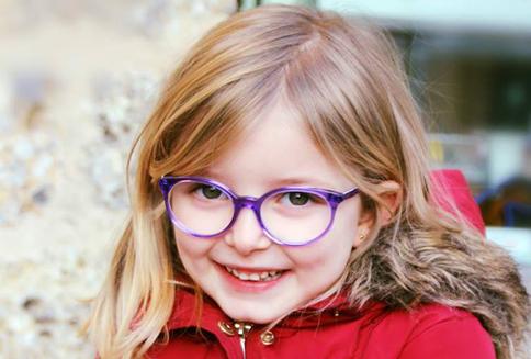 Occhiali per bambini Bergamo