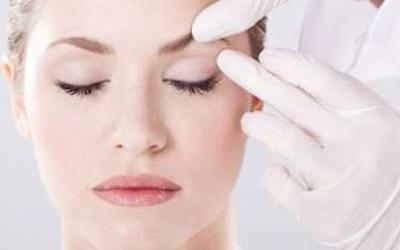 Medicina Cosmetica a Taranto