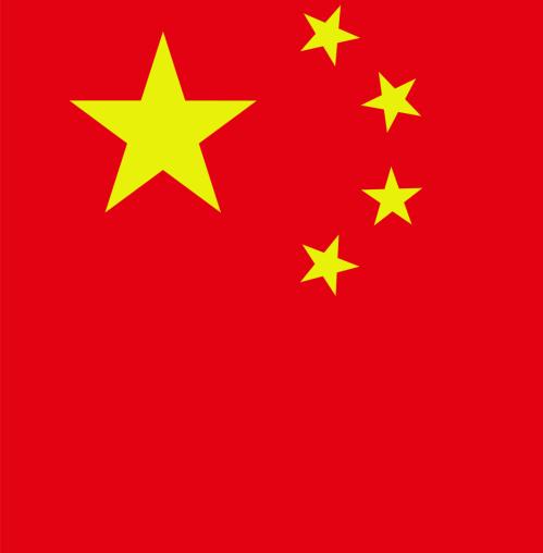 corsi di cinese Milano