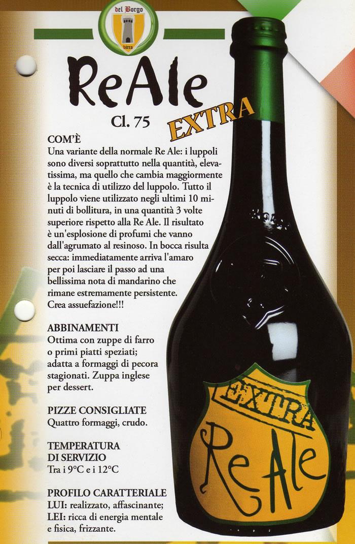 Birra Reale Extra Luppolo e Farina Roma Eur Montagnola