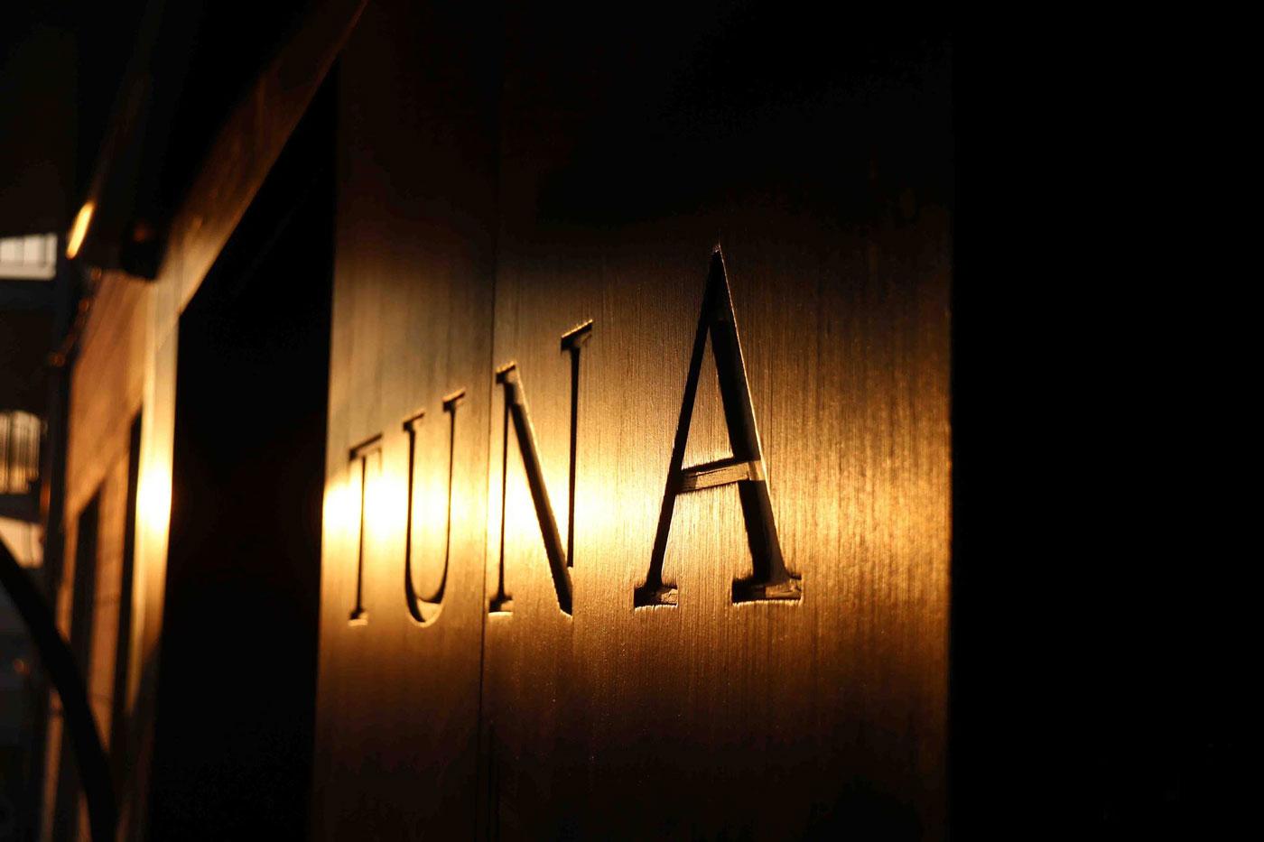 tuna lounge restaurant castro (lecce)
