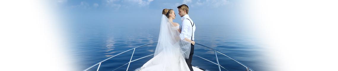 Viaggi di nozze torino