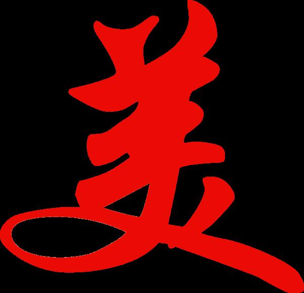 www.ristorantesushiyumi.it