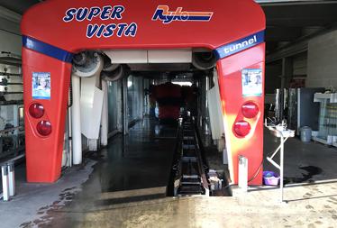 Autolavaggio Self-service H24 Pianezza Torino