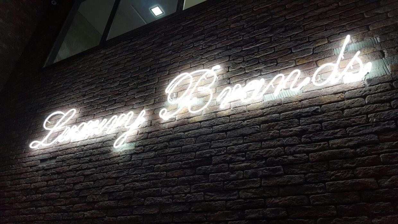 Illuminazione notturna Neon Suprema