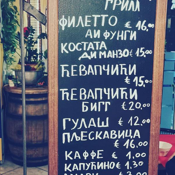 cucina tipica serbia provaglio d'iseo