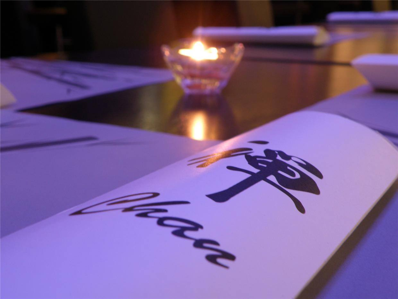 Cucina cinese vietnamita e thailandese Chan Sushi Bar