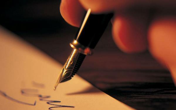 Studio pratiche notarili di Lonato