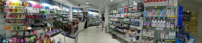 Farmacia Simius   Villasimius