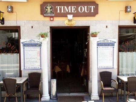 Sala ristorante greco