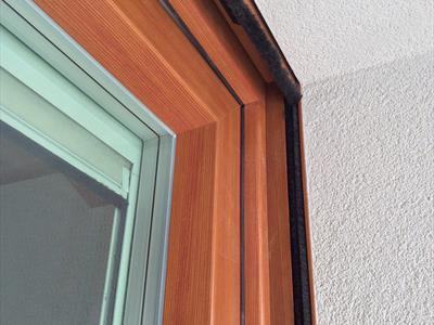 Finestre con doppio vetro camera in legno