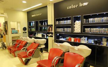 Icons parrucchieri Carrara