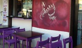 Caffetteria bar Ancona