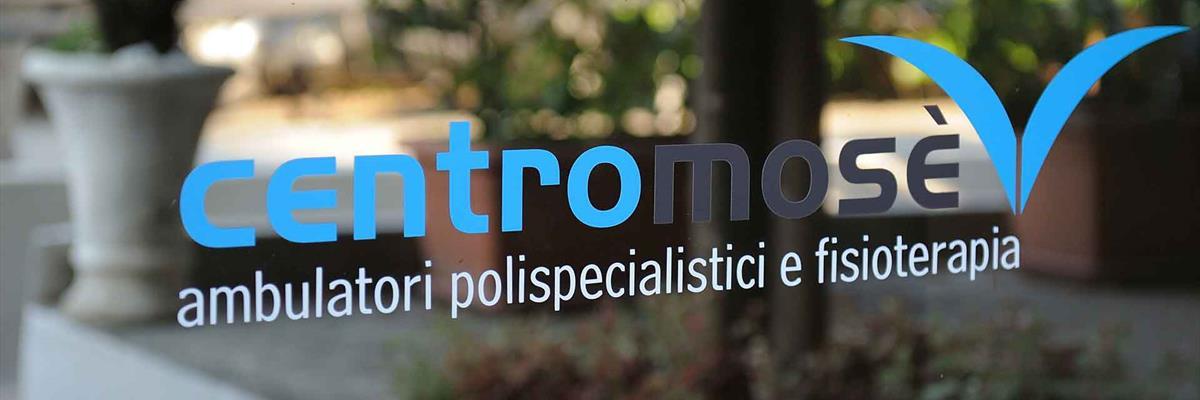 Centro Fisioterapia Terni