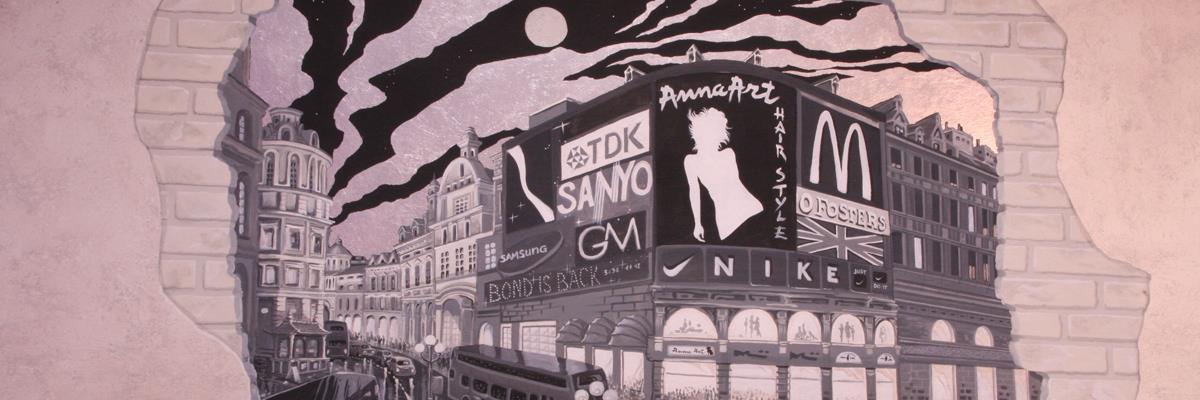 Murale Anna Art