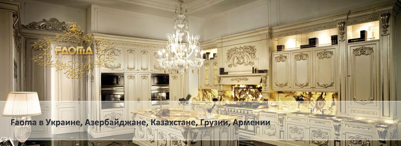 faoma agenzia di rappresentanza russia csi caucaso ucraina