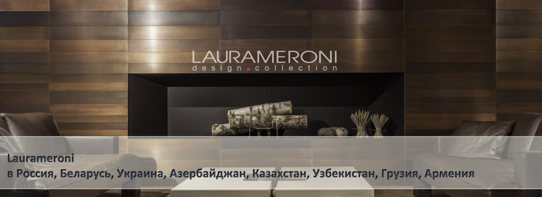 Laurameroni agenzia di rappresentanza russia csi caucaso ucraina
