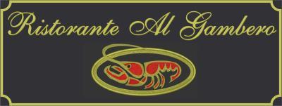 www.ristorantealgambero.net