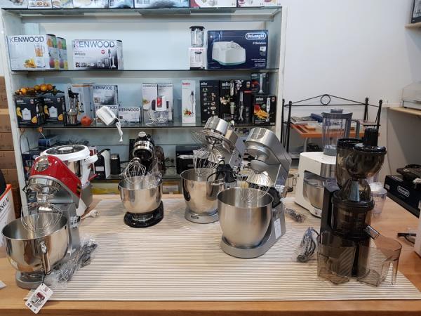 accessori per pasticceria Perugia