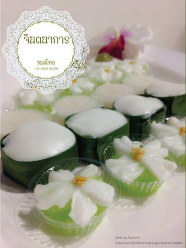dolce thailandese