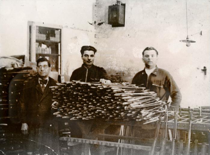 Armeria Carabinieri