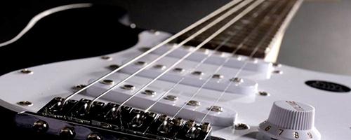corso di chitarra elettrica roma