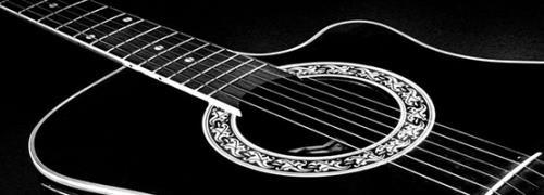 corso di chitarra acustica roma
