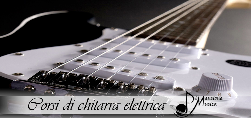 scuola di chitatarra elettrica dimensione musicab Roma