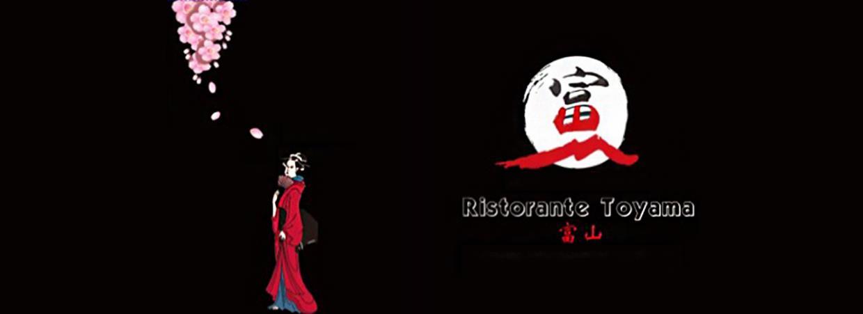 Ristorante Cinese e Giapponese Toyama